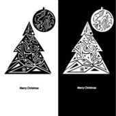 The Christmas illustration — Stock Vector