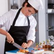 Stock Photo: Cooking demonstration