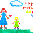 Happy mother's day — ストック写真