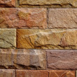 Stone wall background — Stock Photo #4182575
