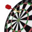 Stock Photo: Dart missed the center