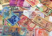 Asian money — Stock Photo