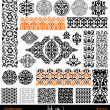 Set of arabic and persian design elements — Stock Vector