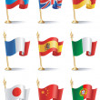 thumbnail of Flags