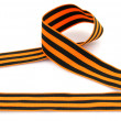 Stock Photo: Guards ribbon