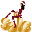 Beauty shopping christmas girl in santa hat with gift. vector — Stock Vector