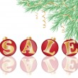 Christmas sale decoration with red balls . Vector illustration — Stock Vector