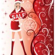 Stock Vector: Christmas sale background, vector