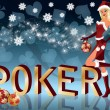 Christmas poker background. vector illustration — Stock Vector
