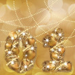 2011 New Year golden banner, greeting card — Stock Photo #4539878