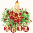 New year 2011 greeting card. vector illustration — Stock Vector