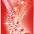 Vector de stock : Love banner for valentines day or wedding. vector illustration