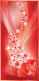 Love banner for valentines day or wedding. vector illustration — Wektor stockowy