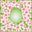 Floral Easter background, vector illustration — Stock Vector