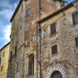 Historic palace. Perugia. Umbria. — Stock Photo #4037378