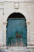Wooden portal. — Stock Photo