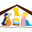 Christ's nativity. - Stock Vector