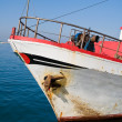 Stock Photo: Prow of fishing trawler.