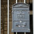 Postbox. — Stock Photo #4813581