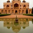 Old Indian Palace - Stock Photo