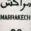 Stock Photo: Sign road with Marrakech distance in km