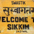 Stock Photo: Thank you, visit again sign board in Sikkim