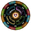 The love Wheel - Foto Stock