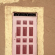 Colored door in Ouarzazate — Stock Photo