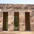 Stock Photo: Detail of the National Museum of Mali