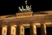 Brandenburg — Stock Photo