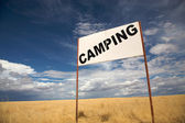 Camping signboard — Stock Photo