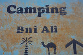 Signboard camping — Stock Photo