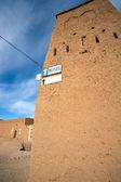 Mub bakstenen huis met een museum — Stockfoto