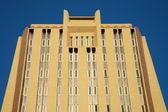 Modern Office Building Facade in Bamako — Stock Photo