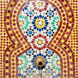 Moroccan tiled fountain — Stock Photo
