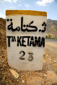 Ketama 23 km — Stock Photo