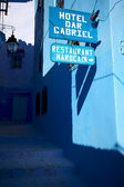 Small street of chefchaouen — 图库照片