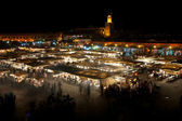 Square Djamaa El Fna in Marrakesh — Stock Photo