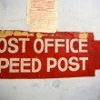 Post Office in India — Stock Photo