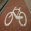 Stock Photo: Sign on a bicycle