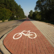 Sign on a bicycle - Stockfoto