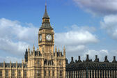 View of Big Ben — Foto Stock
