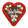 Royalty-Free Stock Photo: Heart cookie from Germany