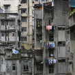 Stock Photo: Hong Kong urban decay