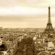 Cityscape of Paris France — Stock Photo #4847383