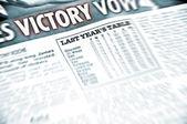 Victory artcile — Stock Photo