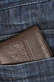 Wallet — Stock Photo