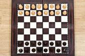 チェスのテーブル — ストック写真