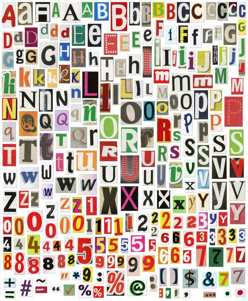 Как сделать журнал алфавит