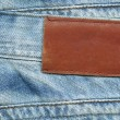 Foto Stock: Blank jeans label